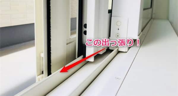 窓用エアコン取付には立ち上がりが必要