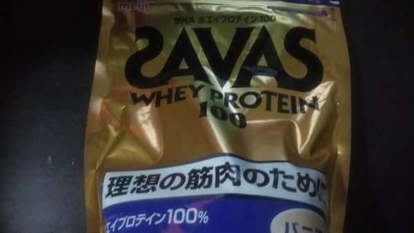 爪が剥がれた時の対処法 SAVASのプロテインを飲んで爪を成長させる