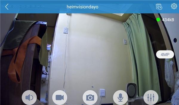 MIPCアプリのネットワークカメラ操作方法 全画面