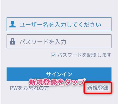 ネットワークカメラとMIPCの設定方法 IDとパスワードを入力