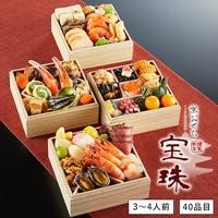 Qoo10 京菜味のむらのおせち料理予約 宝珠