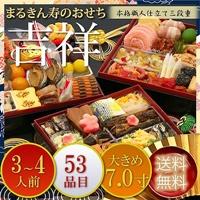 Qoo10 まるきん寿のおせち料理予約 吉祥