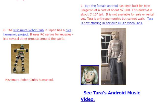 I feel fantastic考察 android worldによるTaraの紹介