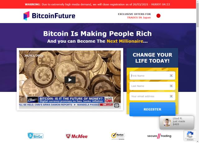 Bitcoin Future フィッシング詐欺?