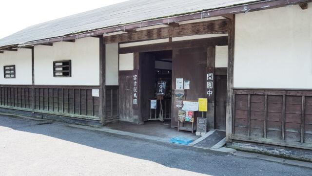富士花鳥園入口