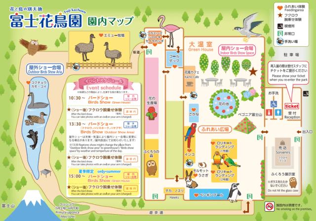 富士花鳥園 園内マップ