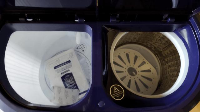 マイセカンドランドリーハイパー 小型の二槽式洗濯機
