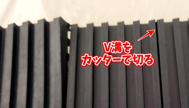 エアコンの室外機がうるさい 防振ゴム カッターで大きさを調整